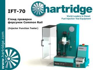 IFT-70 Стенд проверки форсунок  Common Rail  (Injector Function Tester)