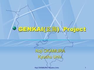 GENKAI( 玄海 ) Project