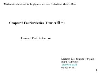 Chapter 7 Fourier Series (Fourier  급수 )