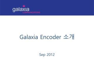 Galaxia Encoder  소개