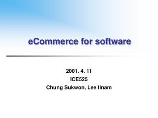 eCommerce for software