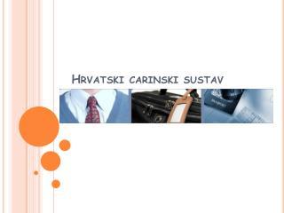 Hrvatski carinski sustav
