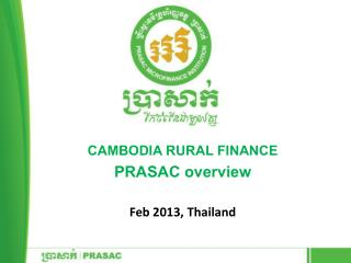 CAMBODIA RURAL FINANCE PRASAC overview Feb 2013, Thailand