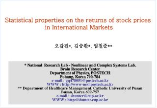 Statistical properties on the returns of stock prices  in International Markets