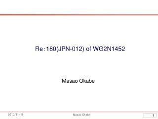 Re : 180(JPN-012) of WG2N1452