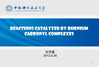 Reactions Catalyzed by Rhenium Carbonyl Complexes