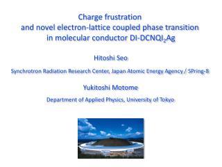 Charge frustration  and novel electron-lattice coupled phase transition