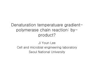 Denaturation temperatuare gradient-polymerase chain reaction: by-product?