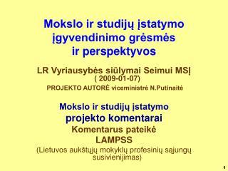 Mokslo ir studijų įstatymo įgyvendinimo grėsmės  ir perspektyvos