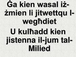Ġa kien wasal iż-żmien li jitwettqu l-wegħdiet U kulħadd kien jistenna il-jum tal-Milied