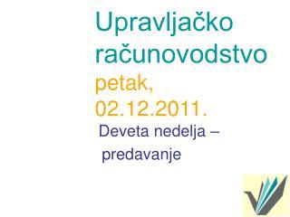 Upravljačko računovodstvo petak, 02.12.2011. Deveta nedelja –      predavanje