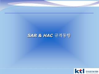 SAR & HAC  ????