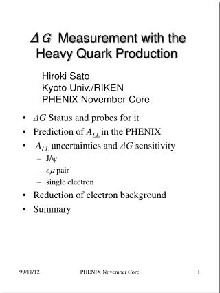 ΔG Measurement with the Heavy Quark Production