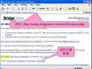請登入 online,bridgebase/intro/download.php