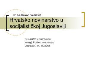 Hrvatsko novinarstvo u socijalističkoj Jugoslaviji