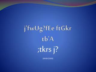 j'fwUg?fEe ftGkr tb'A