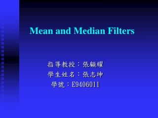 Mean and Median Filters