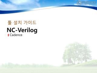NC-Verilog