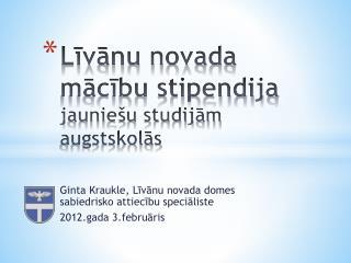 Līvānu novada mācību stipendija jauniešu studijām augstskolās