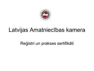 Latvijas Amatniecības kamera