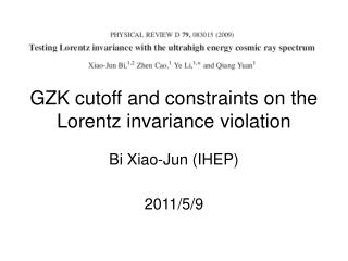 GZK cutoff and constraints on the Lorentz invariance violation