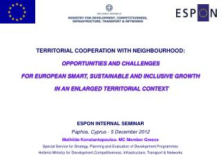 TERRITORIAL COOPERATION WITH NEIGHBOURHOOD: OPPORTUNITIES AND CHALLENGES