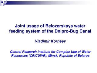 Joint usage of Belozerskaya water feeding system of the Dnipro-Bug Canal  Vladimir Korneev
