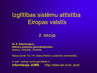 Izglītības sistēmu attīstība  Eiropas valstīs 2. lekcija