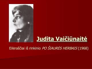 Judita Vaičiūnaitė
