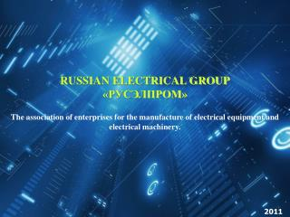 RUSSIAN ELECTRICAL GROUP «РУСЭЛПРОМ»