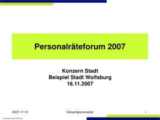 Personalräteforum 2007
