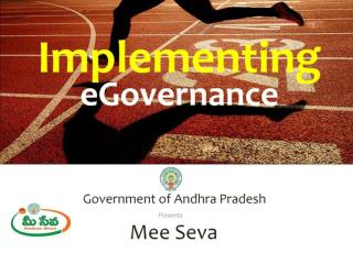 Mee Seva