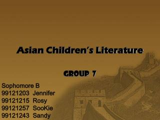 Asian Children's Literature