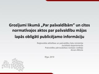 Reģionālās attīstības un pašvaldību lietu ministrija Juridiskā departamenta