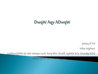 DwqW  Aqy ADwqW