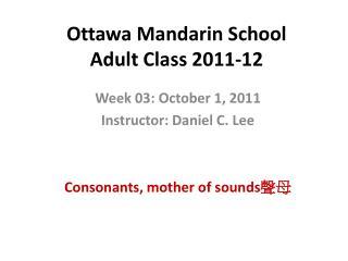 Ottawa Mandarin School Adult Class 2011-12