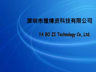 Wellgain Group  MBM communication Tech. Co., Ltd.