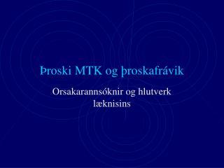 Þroski MTK og þroskafrávik