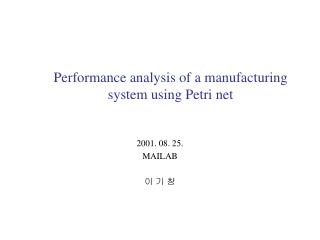 Performance analysis of a manufacturing system using Petri net