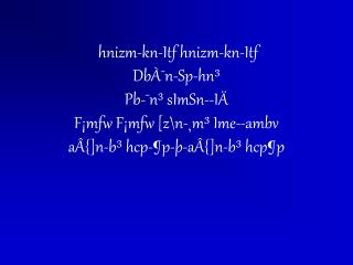 hnizm-kn-Itf hnizm-kn-Itf  DbÀ¯n-Sp-hn³ Pb-¯n³ sImSn--IÄ