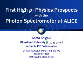 First High  p T  Physics Prospects with the Photon Spectrometer at ALICE
