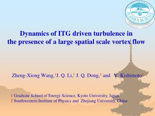 Dynamics of ITG driven turbulence in the presence of a large spatial scale vortex flow