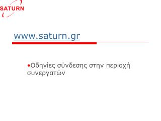 saturn.gr
