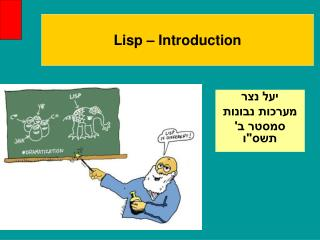 Lisp   Introduction