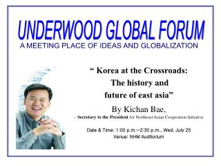 """ Korea at the Crossroads:  The history and  future of east asia"""