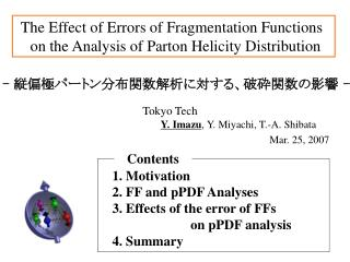 The Effect of Errors of Fragmentation Functions   on the Analysis of Parton Helicity Distribution