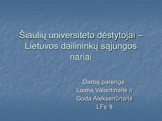 Šiaulių universiteto dėstytojai  –  Lietuvos dailininkų sąjungos nariai