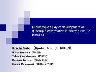 Microscopic study of development of quadruple deformation in neutron-rich Cr isotopes