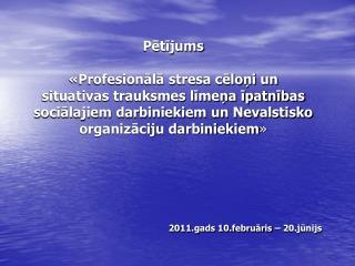 2011.gads 10.februāris – 20.jūnijs
