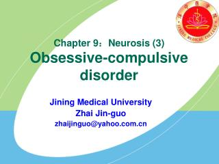 Chapter 9 : Neurosis (3) Obsessive-compulsive disorder